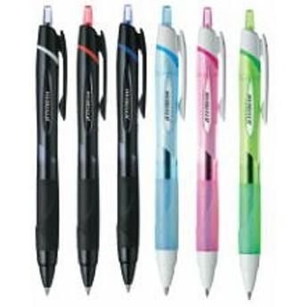 三菱鉛筆「油性ボールペン・ジェットストリーム(0.7mm)」 (SXN15007)