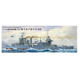 W195 1/700 アメリカ海軍 重巡洋艦 ミネアポリス 1942 ピットロード東名/新品