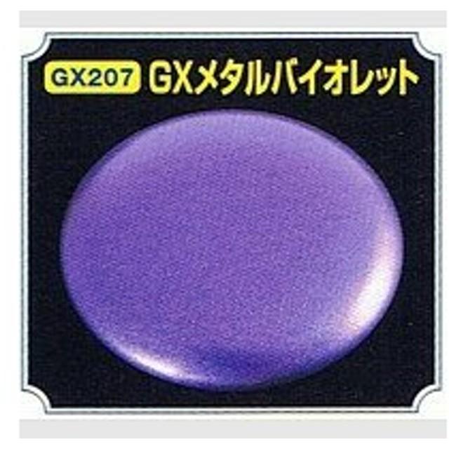GX207 GXメタルバイオレット GSI クレオス/新品