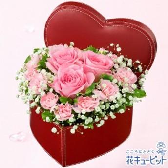 【誕生日フラワーギフト】ピンクバラのハートボックスアレンジメント 花 ギフト 誕生日 プレゼント