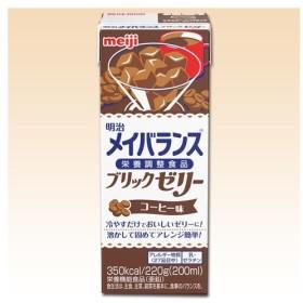 明治 メイバランス ブリックゼリー コーヒー味 220g×24本