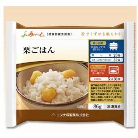 【冷凍介護食】摂食回復支援食あいーと 栗ごはん 86g
