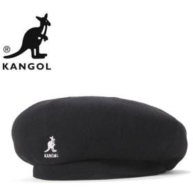 カンゴール ベレー帽 BAMBOO JAX ブラック