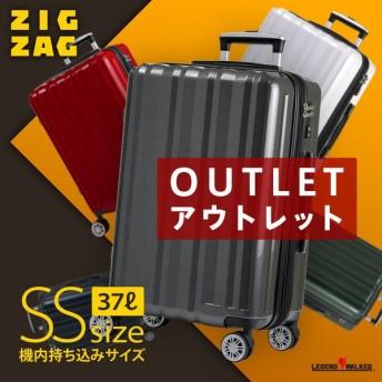 アウトレット スーツケース キャリーケース キャリーバッグ トランク 小型 機内持ち込み 軽量 おしゃれ 静音 ハード ファスナー ビジネス B-5102-49