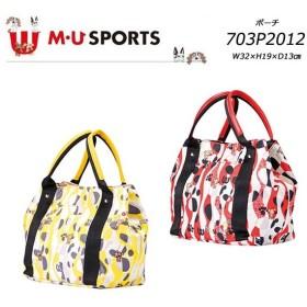 MUスポーツ エムユースポーツ M・U SPORTS ゴルフ ラウンドバッグ ポーチ カートバッグ  703P2012【2019年モデル】★