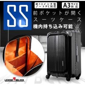 WEB限定当店オリジナルカラー スーツケース 小型 SS サイズ エンボス加工 ビジネス キャリー バッグ ブラック W4-6203-50