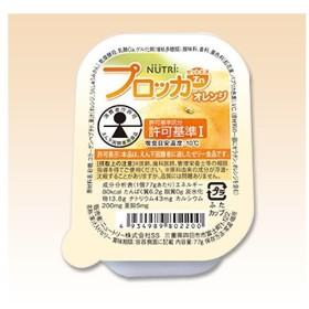 プロッカZn オレンジゼリー 70ml×30個 高カロリーゼリー ニュートリー