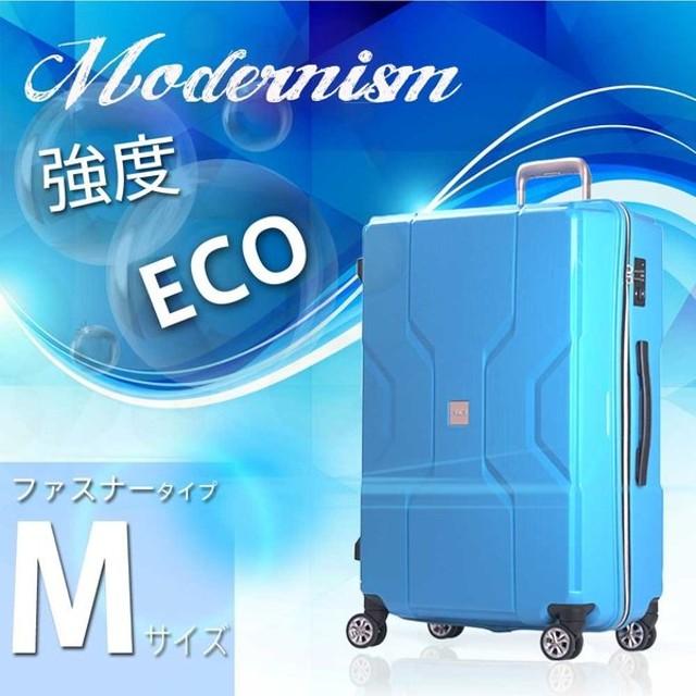 スーツケース キャリーケース キャリーバッグ トランク 中型 軽量 Mサイズ おしゃれ 静音 ハード ファスナー 8輪 M3002-Z60