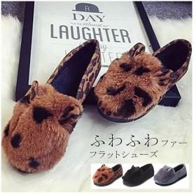セール ファー付き シューズ ふわふわ モコモコ ペタンコ靴 フラット安定感 疲れにくい 暖かさ抜群 ボリューム 送料無料