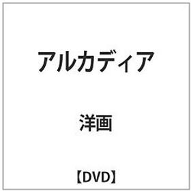 TCエンタテインメント アルカディア DVD
