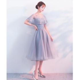 結婚式 演奏会  二次会 ドレス ミモレ丈 ロングドレス  ウェディングドレス Aライン パーティドレス お呼ばれ 披露宴