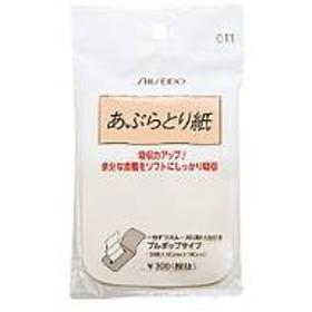 ★6個セット★資生堂 あぶらとり紙(プルポップ)(150枚)