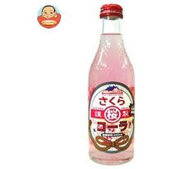 【送料無料】木村飲料 さくらコーラ 240ml瓶×20本入