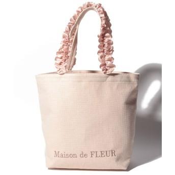 【10%OFF】 メゾンドフルール バスケットクロスフリルハンドルトートMバッグ レディース ピンクベージュ FREE 【Maison de FLEUR】 【タイムセール開催中】
