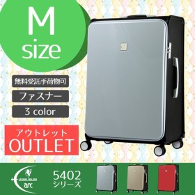 スーツケース M サイズ 中型 超軽量 キャリーケース キャリーバッグ レジェンドウォーカー ファスナー ハードケース アウトレット B-5402-59