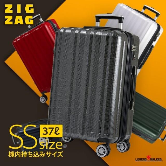 LEGEND WALKER レジェンドウォーカー スーツケース 37L 5102-49