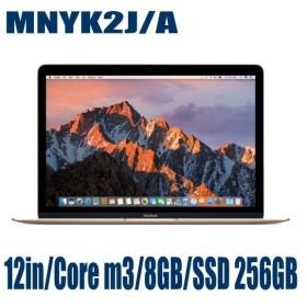 Apple MacBook ゴールド MNYK2J/A アップル 12型 Retinaディスプレイ Core m3 8GB SSD 256GB 1200/12 マックブック MNYK2JA ファンレス 薄型 超軽量
