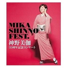 キングレコード 神野美伽 / 35周年記念コンサート MIKA SHINNO FEST. BD