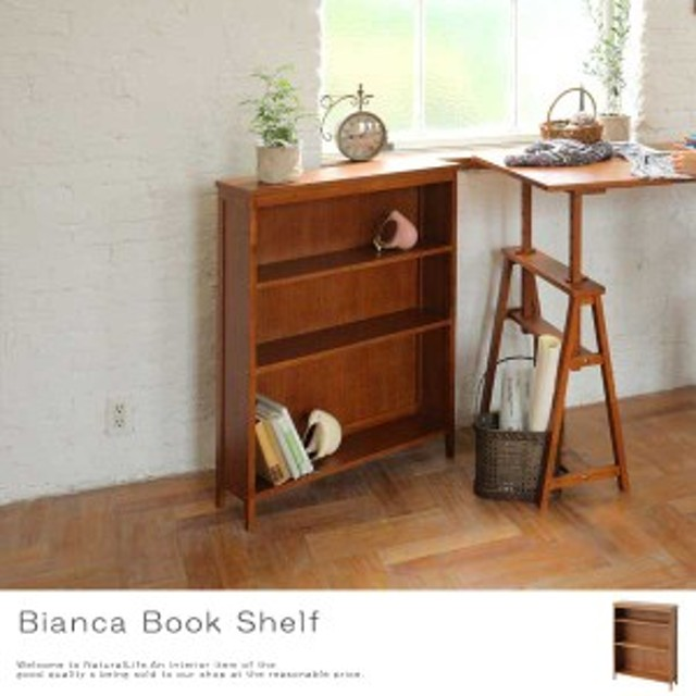 Bianca ビアンカ ブックシェルフ (本棚 文庫本 飾り棚 ディスプレイ棚 収納 天然木 オーク材 茶 可動棚)