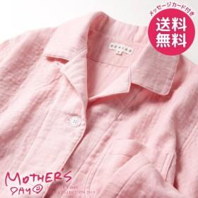 母の日 プレゼント パジャマ ギフト セット マシュマロガーゼ 快眠パジャマ ピンク レディース Mサイズ