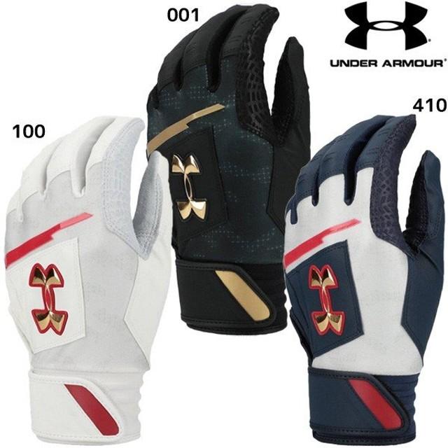 【セール】アンダーアーマー UA アンディナイアブル バッティンググローブ 1331519 メンズ ベースボール 野球 バッティング 手袋 両手用  特価