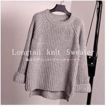 セール ラウンドネック ニット セーター ローゲージ編み ゆったり 送料無料