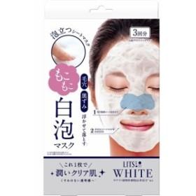 リッツ ホワイト もこもこ 白泡ブライトニングマスク(3枚入)[シートマスク]