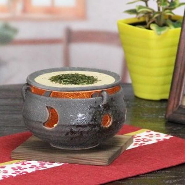 陶器 癒しの空間をつくる、インテリアにも最適 き黒砂流し茶香炉 アロマポット お茶 陶信楽焼 おしゃれ 和風【手作り】
