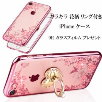 iPhone x iPhone xs iPhone7 iPhone7 Plus iPhone8 iPhone8 Plus iphone6s iphone6s Plus ケース 花柄 メッキ加工軽量 TPU キラキラ