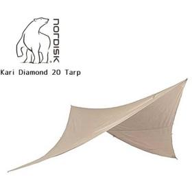 NORDISK ノルディスク Kari Diamond 20 Tarp 142009 【防水シート/タープ/アウトドア/キャンプ】