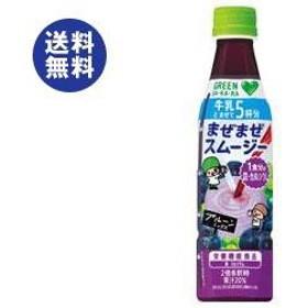 【送料無料】サントリー GREEN DAKARA(グリーン ダカラ) まぜまぜスムージープルーンミックス 350mlペットボトル×24本入