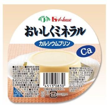 おいしくミネラル カルシウムプリン 63g ハウス食品