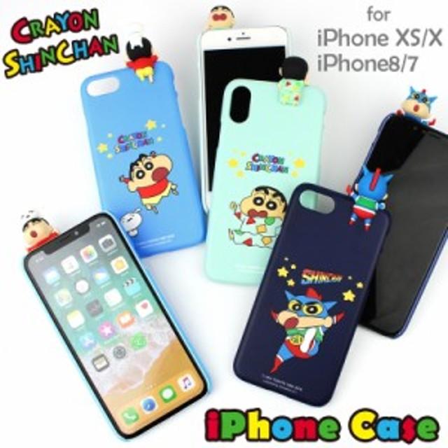 b6355ce1c2 クレヨンしんちゃん iphone フィギュア 付き ハードケース スマホケース iphonexs iphonex iphone8 iphone7  キャラクターケース 韓国版