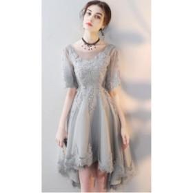卒業式 大人 ドレス ウェディングドレス 二次会ドレス 発表会 パーティドレス ロング フレア パーティードレス 袖あり
