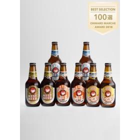 木内酒造 【常陸野ネストビール】 エールビール4種飲みくらべ 330ml 8本セット