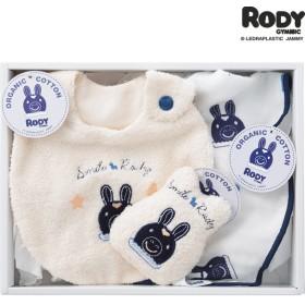 ロディ ベビーギフトA RBY-50 お祝いギフト 出産・お誕生日お祝いギフト ベビーウェア&グッズ (82)