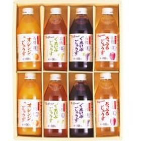 アルプス 100%有機ジュース詰合せ(8本) (CAU-300)