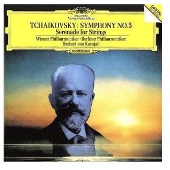 チャイコフスキー:交響曲第5番/ヘルベルト・フォン・カラヤン(cond),ウィーン・フィルハーモニー管弦楽団,ベルリン・フィルハーモニー管弦楽団