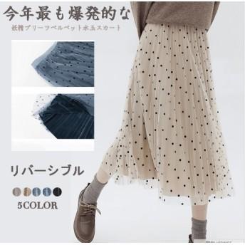 【送料無料】2wayリバーシブル2019新しい妖精プリーツベルベット単語波ポイントスカート半袖スカート女性ハイウエスト