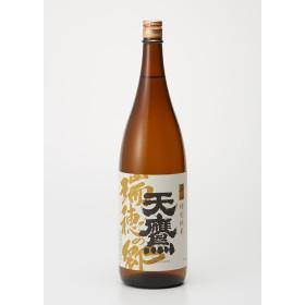 有機日本酒醸造元 天鷹酒造 【天鷹】辛口特別純米酒「瑞穂の郷」1800ml