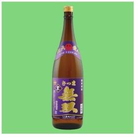 さつま無双 紫ラベル 白麹 紫芋焼酎 25度 1800ml「焼酎品評会で受賞多数の名品」(2)