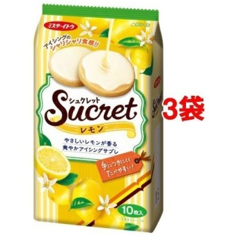 ミスターイトウ シュクレット レモン ( 10枚入3袋セット )