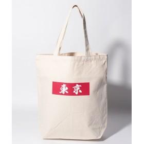 【6%OFF】 マルカワ 東京トートバッグ ユニセックス 柄H F 【MARUKAWA】 【セール開催中】