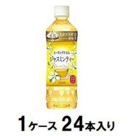 ダイドードリンコ 贅沢香茶 ヒーリングタイム ジャスミンティー 500ml(1ケース24本入)  ゼイタクジヤスミンテイ-500X24【返品種別B】