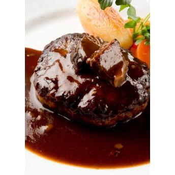 レザンファンギャテ ラボンヌ テリーヌ 黒毛和牛×黒豚フレンチ・ハンバーグ3個セット(シェフ特製ドミグラスソース付)
