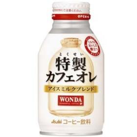 アサヒ 特製カフェオレ こだわりミルクブレンド ボトル缶 260g 1ケース(24本入り)(代引き不可)【送料無料】