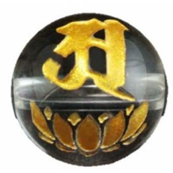 阿字観(あじかん)水晶梵字玉(金色) 水晶 10mm 【彫刻 一粒売りビーズ】 天然石 パワーストーン