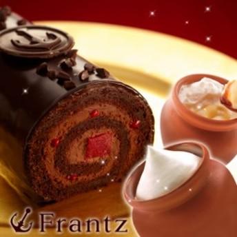 敬老の日 ギフト 夏 セット のし可 ザッハトルテのような濃厚ロールケーキ!ザッハロールと壷プリンのセット