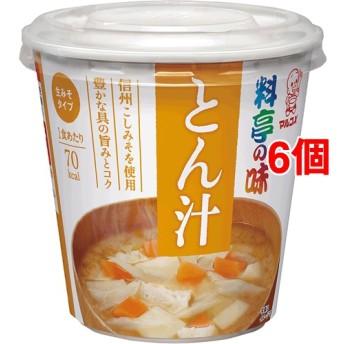 カップ 料亭の味 とん汁 (6コ)