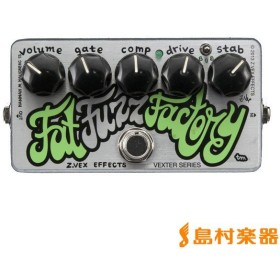 Z.VEX Zベックス Fat Fuzz Factory Vexter Series ファズ